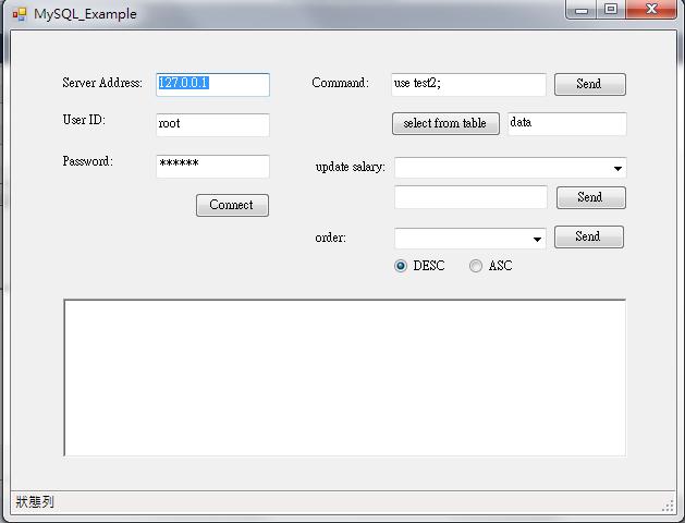 mysqlvc2 - 用 Visual C++ 連接 MySQL