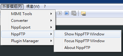 n2 - Notepad++ 透過 SSH 進行遠端編輯