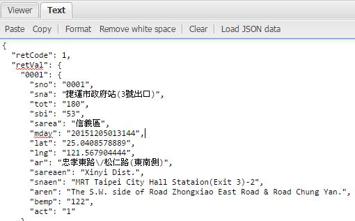 ubike1 - 用 Python 抓取 Ubike 開放資料