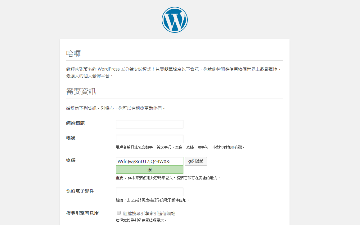 op5 - [教學] 在 Openshift 上架設 WordPress+自訂域名