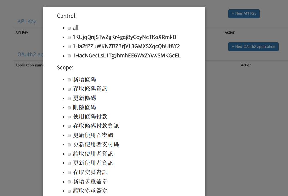d12 - [教學] 使用地氣 (DiQi) 區塊鏈 API,發行自己的虛擬貨幣