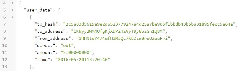 d13 - [教學] 使用地氣 (DiQi) 區塊鏈 API,發行自己的虛擬貨幣
