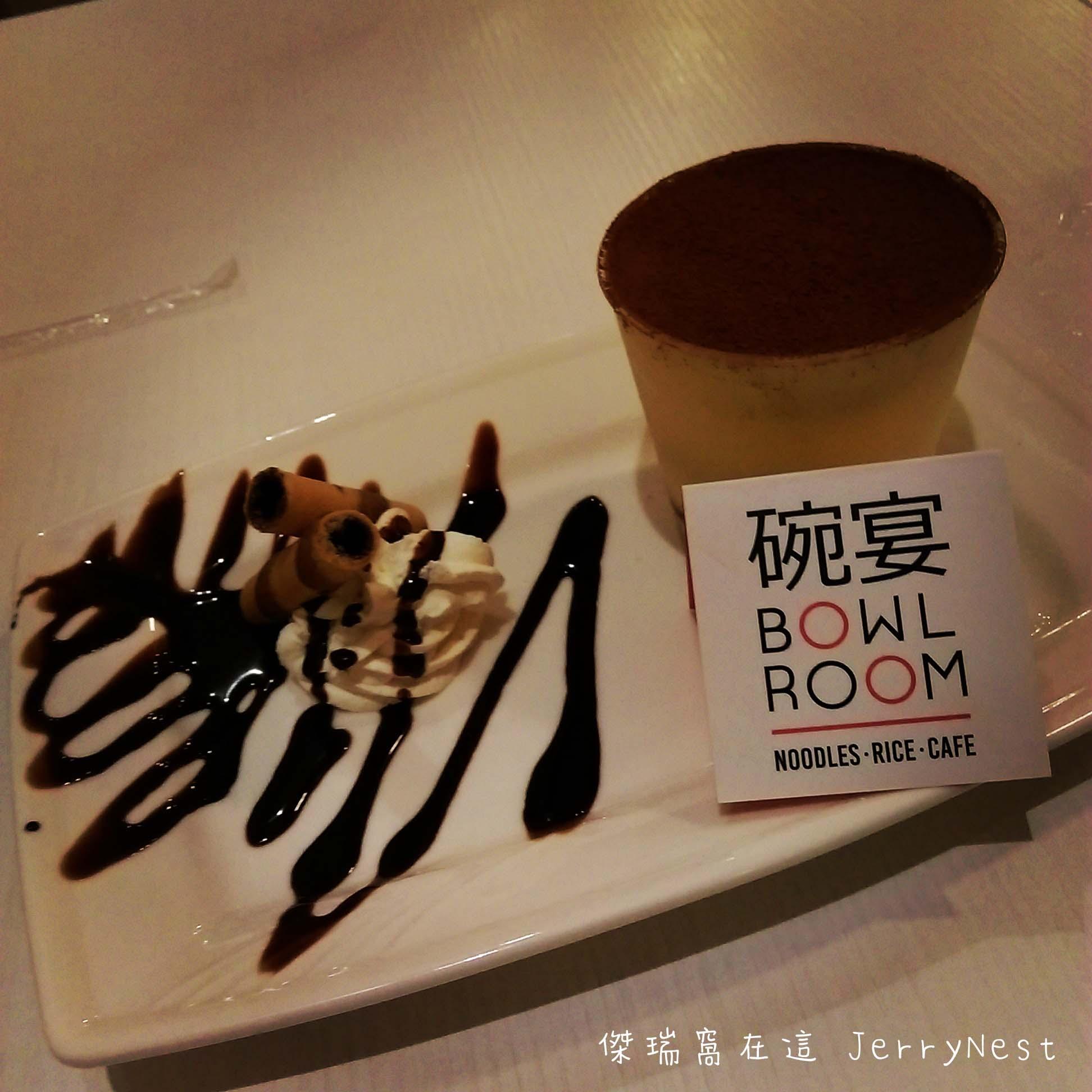 bb1 - 台北微風廣場|用碗喝飲料的亞洲特色餐廳 碗宴 Bowl Room