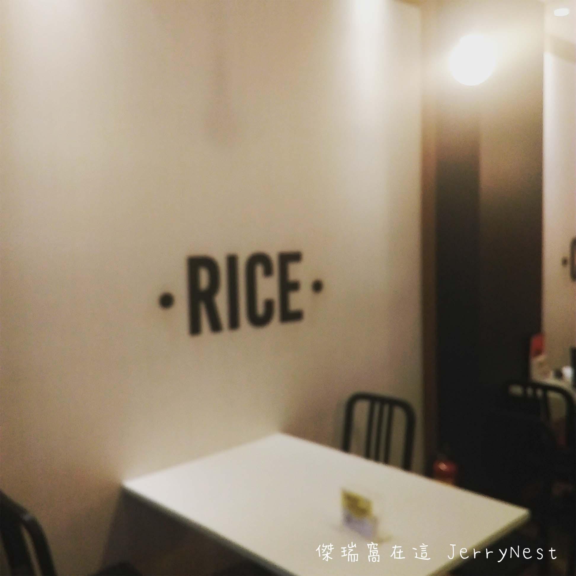 bb5 - 台北微風廣場|用碗喝飲料的亞洲特色餐廳 碗宴 Bowl Room