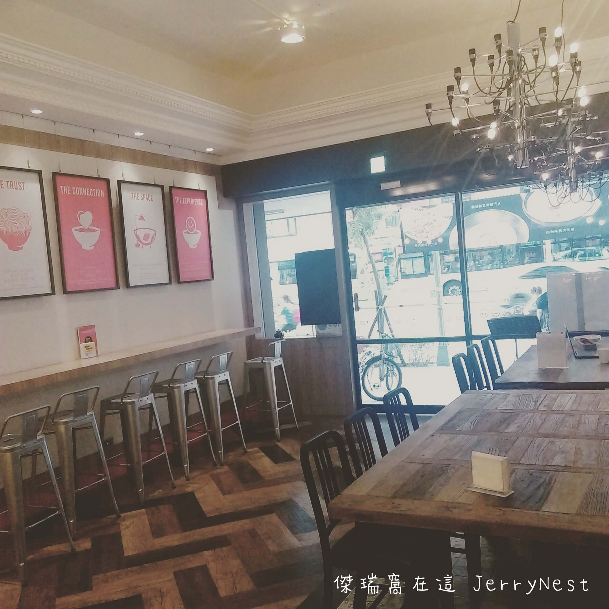 bb6 - 台北微風廣場|用碗喝飲料的亞洲特色餐廳 碗宴 Bowl Room
