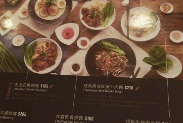 bb8 370x250 - 用碗喝飲料的亞洲特色餐廳 碗宴 Bowl Room @微風廣場 B1