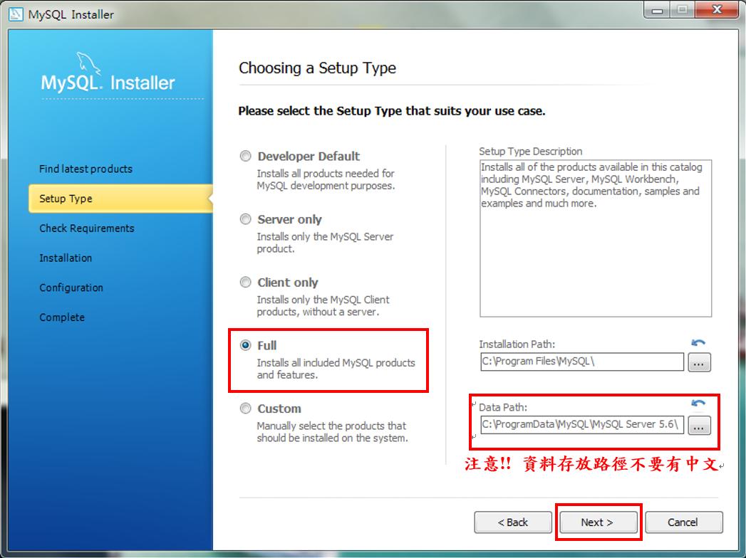 mi05 - Windows 上的 MySQL 安裝教學 (使用 MySQL Installer)