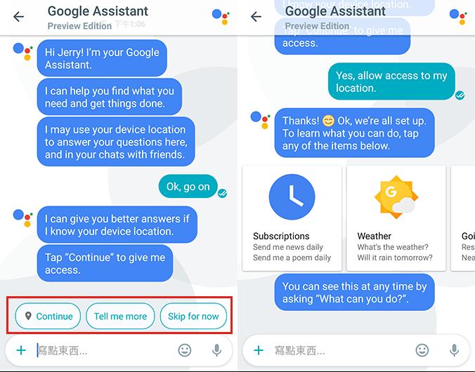 allo1 - 加入Google 助理,Google Allo 讓聊天更有趣了