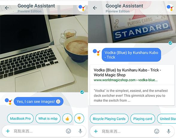 allo10 - 加入Google 助理,Google Allo 讓聊天更有趣了