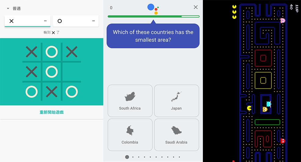 allo3 - 加入Google 助理,Google Allo 讓聊天更有趣了