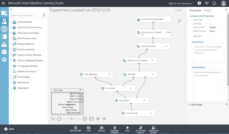 azure ml - 免費機器學習服務:使用 Azure Machine Learning Studio