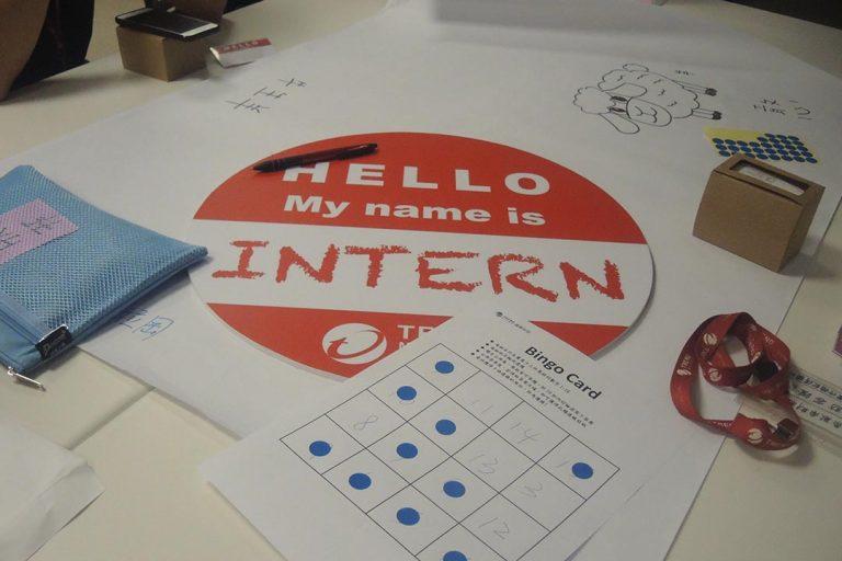 trend intern0 768x512 - 測試工程師和想像中的不一樣:在趨勢科技的暑期實習心得