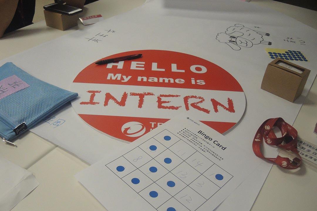 trend intern0 - 測試工程師和想像中的不一樣:在趨勢科技的暑期實習心得