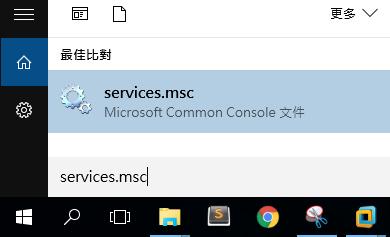 win101 - Windows 10 更新卡住怎麼辦?分享簡單的解決方法
