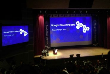 gcp onboard e1493029463619 370x250 - 2017 Google Cloud OnBoard -Taipei 會議重點整理