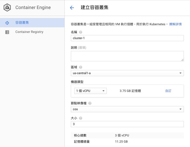 k8s - 2017 Google Cloud OnBoard -Taipei 會議重點整理