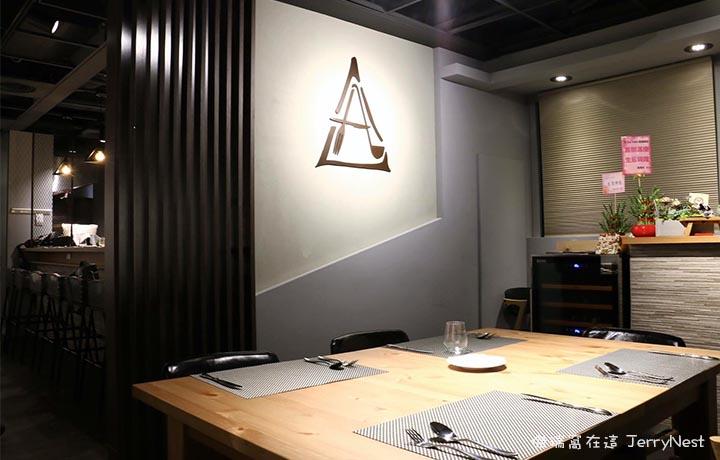 liaa - Li'a table 隱身巷弄的創意料理,享受賓主盡歡的溫暖空間 @台北松山區