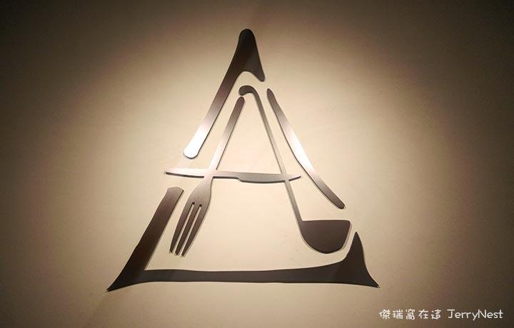 lialogo - Li'a table 隱身巷弄的創意料理,享受賓主盡歡的溫暖空間 @台北松山區