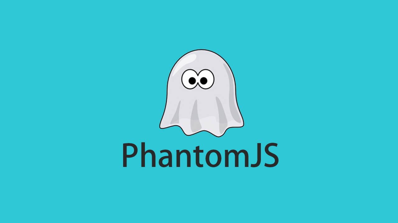 phantomjs - 使用 PhantomJS 抓取網頁截圖