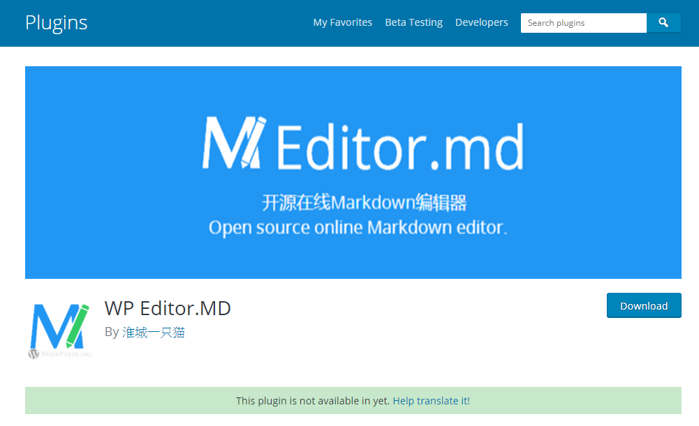 wm3 - 在 WordPress 使用 Markdown 撰寫文章
