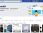 fbad2 87x67 - 為什麼廣告總是那麼準?來看看你在 Facebook 上的廣告偏好
