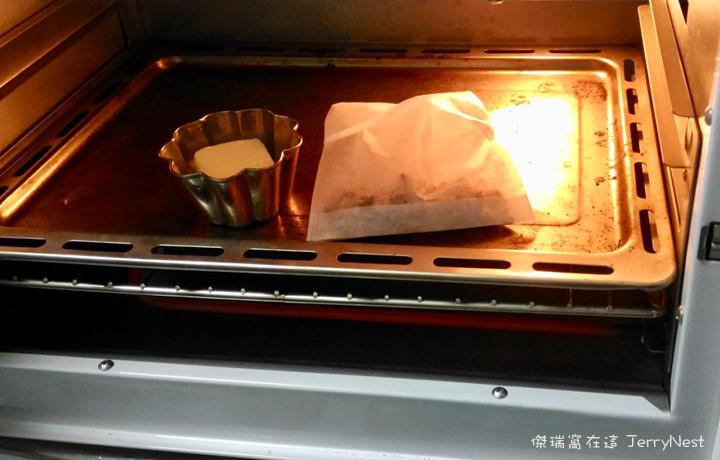 cheer sweet6 - 甜點材料包開箱體驗,DIY 動手做柑橘生乳酪蛋糕 #CheerSweet 輕而甜時 [已歇業]