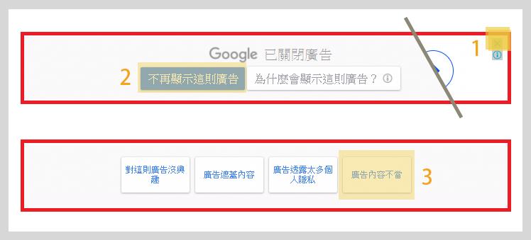 sony2 - Google 廣告詐騙:Sony 耳機特賣小心是假貨