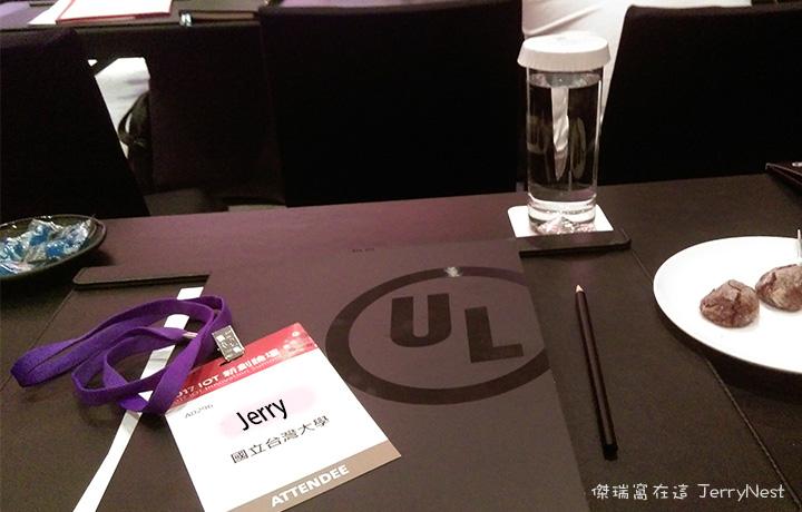 2017 iot summit 2 - 物聯網的未來發展?我在《2017 IOT 新創論壇》學到的幾件事