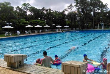 grandpool1 370x250 - 高雄圓山飯店|南洋風光露天游泳池,五米深的初次體驗