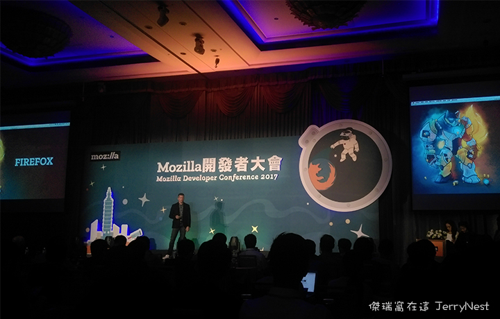 mozilladev1 - [活動紀錄] 2017 Mozilla Developer Conference 開發者大會