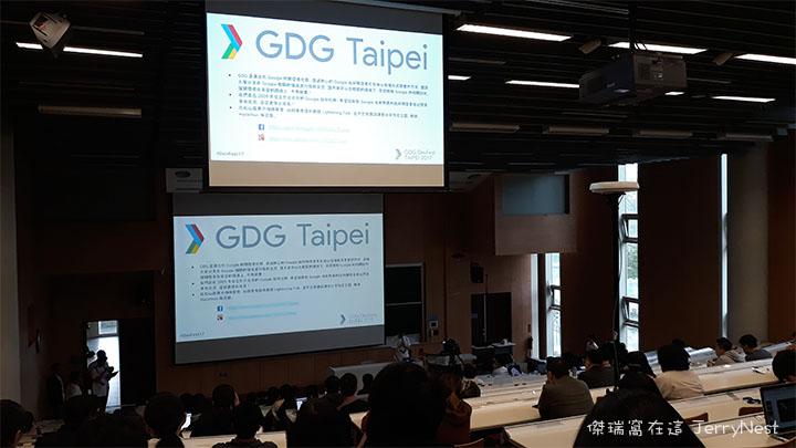 gdg1 - [活動紀錄] GDG DevFest Taipei 2017,屬於 Google 開發者的技術交流大會
