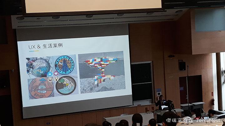 gdg3 - [活動紀錄] GDG DevFest Taipei 2017,屬於 Google 開發者的技術交流大會
