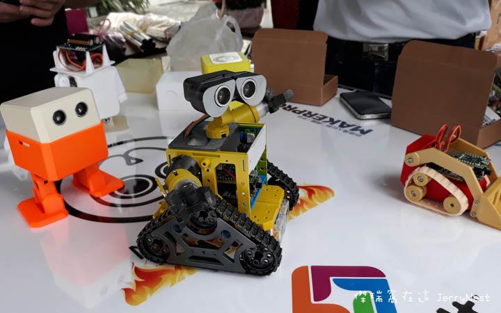 makerfaire 1 - [活動紀錄] Maker Faire Taipei 2017 台北創客嘉年華,用創意自造精彩世界 Part2