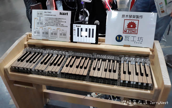 makerfaire 10 - [活動紀錄] Maker Faire Taipei 2017 台北創客嘉年華,用創意自造精彩世界 Part1