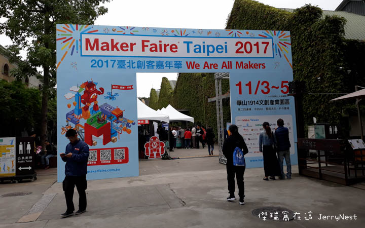 makerfaire 15 - [活動紀錄] Maker Faire Taipei 2017 台北創客嘉年華,用創意自造精彩世界 Part1