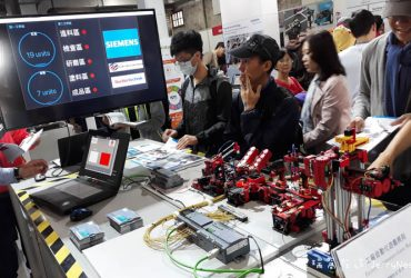 makerfaire 16 370x250 - [活動紀錄] Maker Faire Taipei 2017 台北創客嘉年華,用創意自造精彩世界 Part1