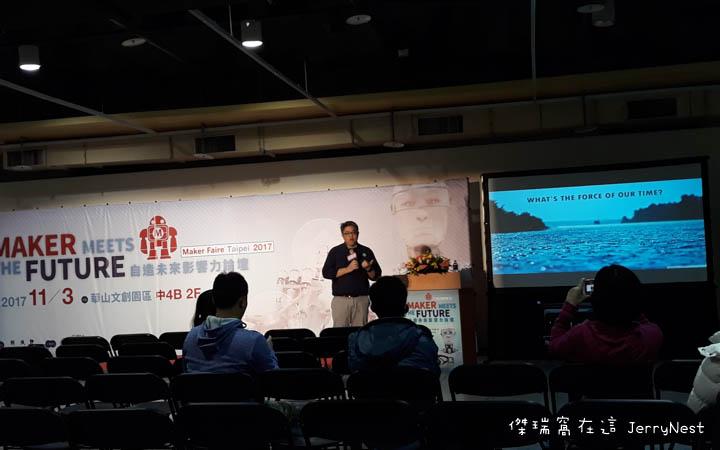 makerfaire 21 - [活動紀錄] Maker Faire Taipei 2017 台北創客嘉年華,用創意自造精彩世界 Part2