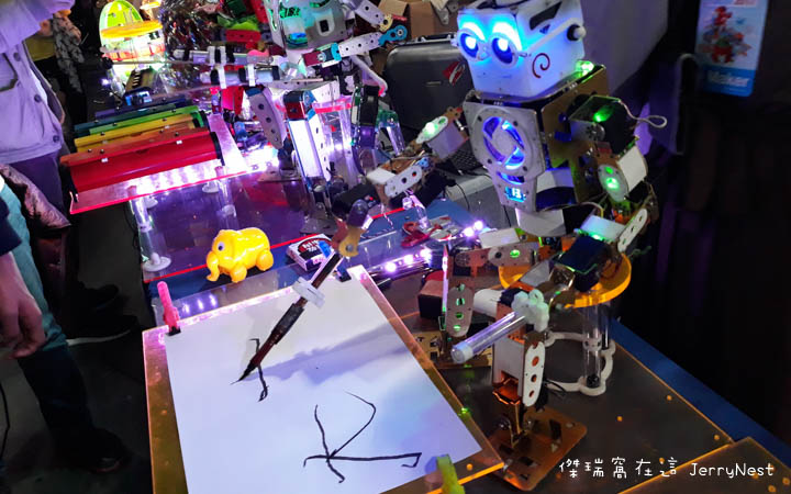 makerfaire 22 - [活動紀錄] Maker Faire Taipei 2017 台北創客嘉年華,用創意自造精彩世界 Part1