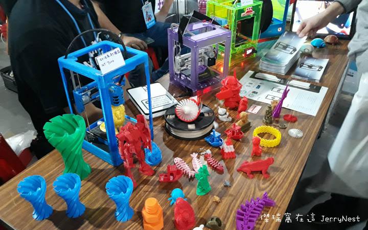 makerfaire 30 - [活動紀錄] Maker Faire Taipei 2017 台北創客嘉年華,用創意自造精彩世界 Part1
