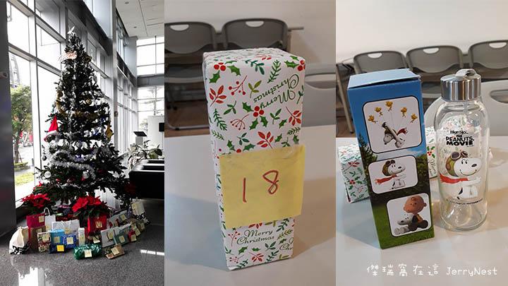 flytech 8 - 玩場桌遊換個禮物,在充滿回憶的飛捷總部裡感受耶誕氣氛 #繁星校友會 #飛捷繁星培訓營