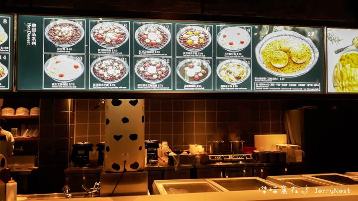 dakao 18 - 台北西門|打狗霸 TAKAO 平價石頭火鍋/麻辣鍋,超優美環境適合親友聚餐