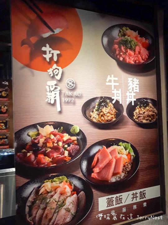 dakao 20 - 台北西門|打狗霸 TAKAO 平價石頭火鍋/麻辣鍋,超優美環境適合親友聚餐