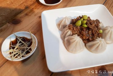 dumplings 6 370x250 - 【台北。大安區】湯包可以這樣吃?上海邵師傅湯包居然有炸醬、臭豆腐還有爆醬起司口味