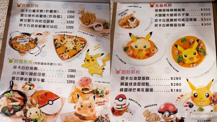 pika 1 - 台北西門|寶可夢期間限定,身為皮卡丘粉當然要來朝聖啊!頑食概念誠品武昌店