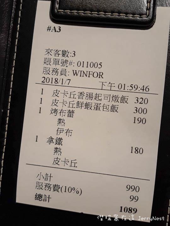 pika 20 - 台北西門|寶可夢期間限定,身為皮卡丘粉當然要來朝聖啊!頑食概念誠品武昌店