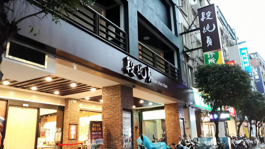 duan 1 - 【台北。永和區】段純貞牛肉麵來囉,嚐嚐熟悉的四川老味道 #永和得和店