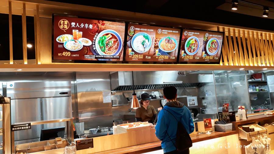 duan 11 - 新北永和|段純貞牛肉麵來囉,嚐嚐熟悉的四川老味道 #永和得和店