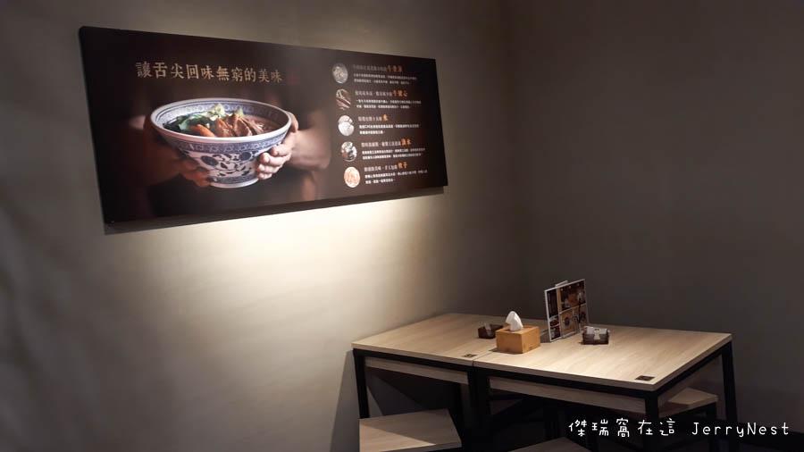 duan 12 - 新北永和|段純貞牛肉麵來囉,嚐嚐熟悉的四川老味道 #永和得和店