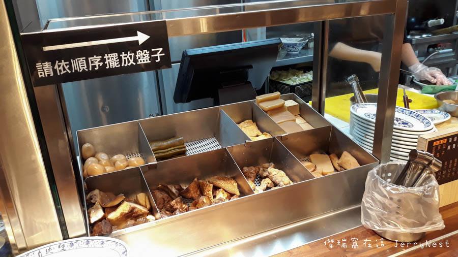 duan 9 - 新北永和|段純貞牛肉麵來囉,嚐嚐熟悉的四川老味道 #永和得和店