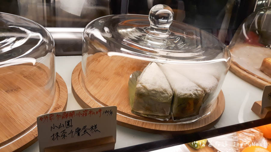 life 15 - 台北中正紀念堂|生活在他方 Elsewhere Cafe,滿屋子的繪本搭配抹茶千層蛋糕,就是要裝文青